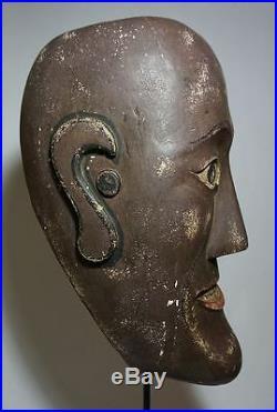 Large, Vintage, Batak Wooden Helmet Mask Sumatra, Indonesian