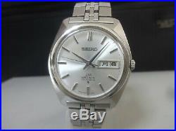 Vintage 1970 SEIKO Automatic watch LM 23J 5606-7000 LORD MATIC Original band